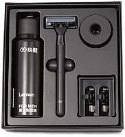 Набор для бритья Shaving set Xiaomi H300 (2 доп насадки)