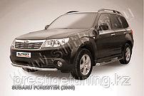 Защита переднего бампера d57 Subaru Forester 2008-12