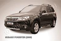Защита переднего бампера d57 короткая Subaru Forester 2008-12