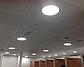 Круглый встраиваемый LED светильник PLATO 20 W, фото 5