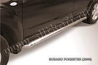Защита порогов d76 труба Subaru Forester 2008-12