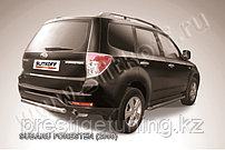 Защита заднего бампера d57 Subaru Forester 2008-12