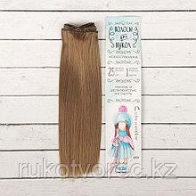 Волосы - тресс для кукол 'Прямые' длина волос 25 см