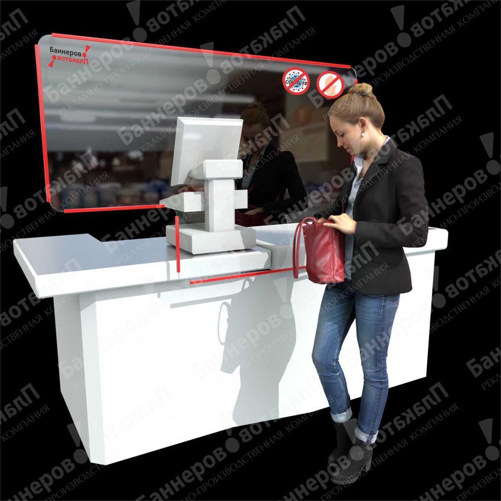 Защитные экраны для продавцов