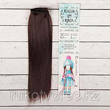Волосы - тресс для кукол 'Прямые' длина волос 25 см, ширина 100 см