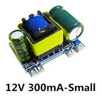 Блок питания AC220*DC12V (0,3A)- Small (внутренний)