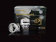 BI-LED AOZOOM A7 Pathfinder