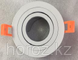 Точечный светильник круглый  с поворотным механизмом