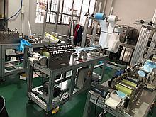 Линия по производству масок