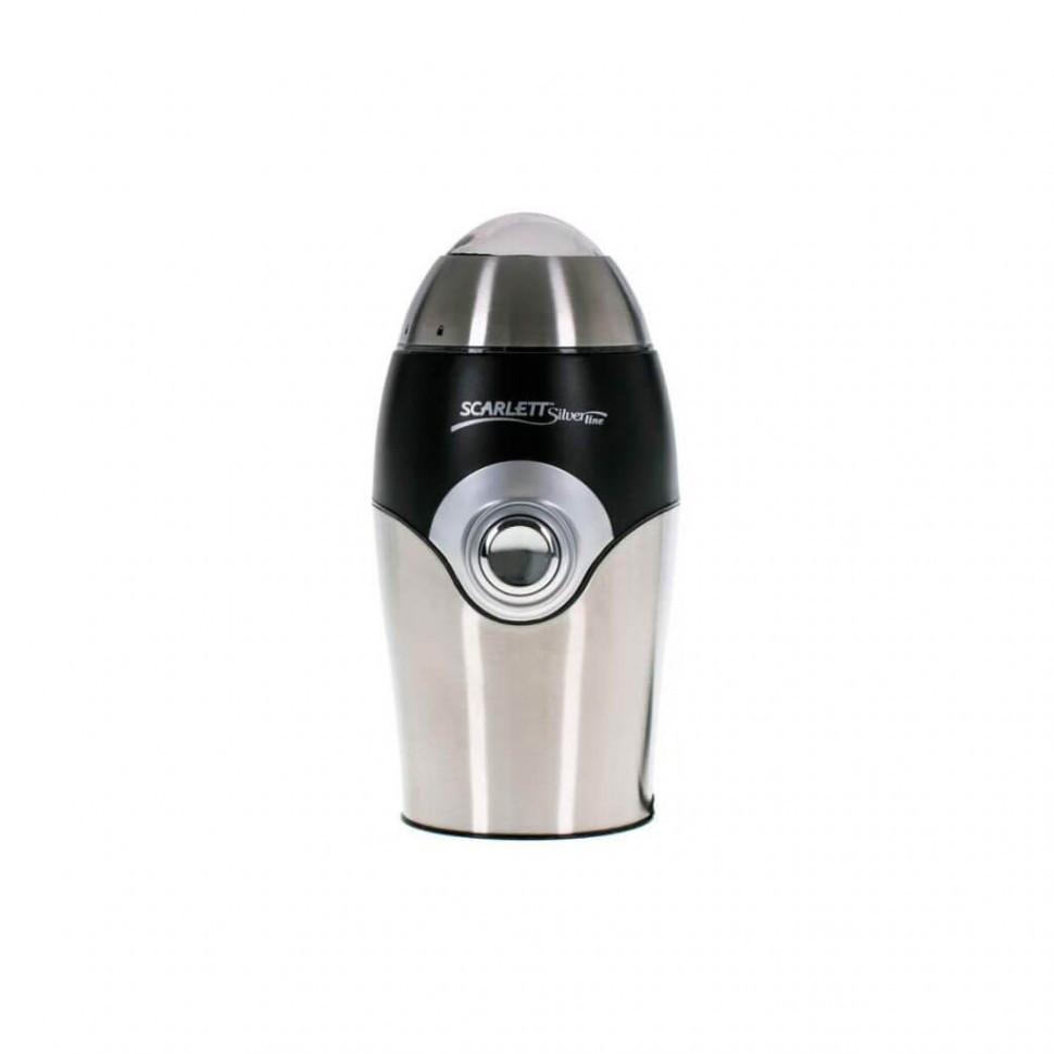 Кофемолка Scarlett SL-1545 металл