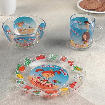 """Набор посуды детский """"Жила была царевна"""", 3 предмета"""