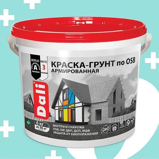 Краска-грунт по OSB армированная Рогнеда Dali