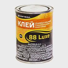 """""""88Luxe"""" Универсальный клей  для газона"""