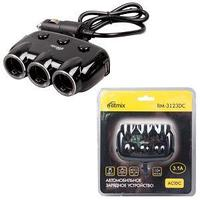 RITMIX Зарядное устройство автомобильное, black 2 порта USB + 3 прикуривателя