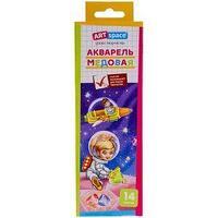 ArtSpace Краски акварельные ArtSpace Космонавты, медовые, без кисти, 14 цветов.