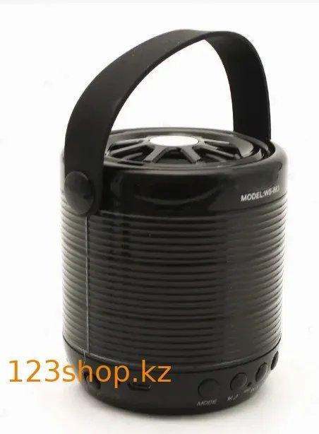 Портативная Bluetooth колонка SPS WS-883