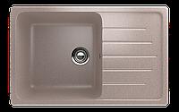 Мойка кухонная односекционная реверсивная ECO Stone 750 x 495