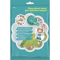 Elfe Вакуумный пакет для упаковки и хранения вещей 60*80 см