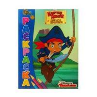 """Disney Раскраска """"Джек и пираты Нетландии"""""""