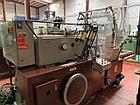 Автоматический пресс высечки и тиснения SAROGLIA FUB 74х56, В2, фото 2