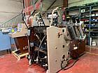 Автоматический пресс высечки и тиснения SAROGLIA FUB 74х56, В2, фото 3
