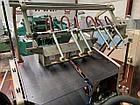 Автоматический пресс высечки и тиснения SAROGLIA FUB 74х56, В2, фото 6