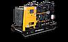 Дизельный генератор ADD16R в открытом исполнении