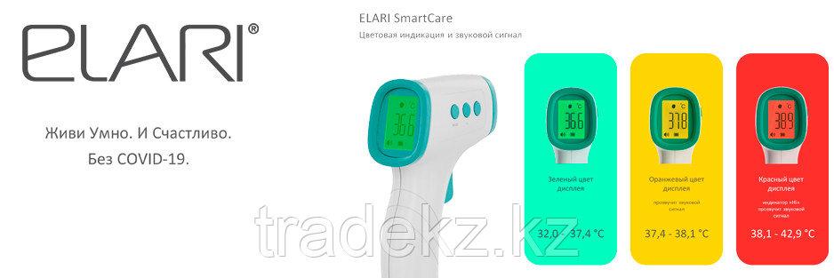 Бесконтактный инфракрасный термометр Elari SmartCare, фото 2