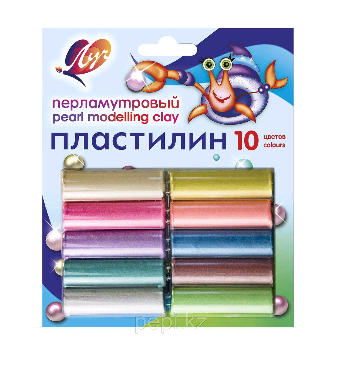 Пластилин 10цв Луч, перломутровый