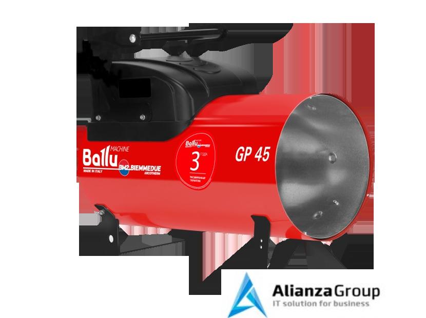 Газовая пушка 50 кВт Ballu-Biemmedue GP 45А C