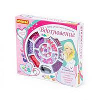 Набор для детского творчества Вдохновение (423 элемента) (в коробке)