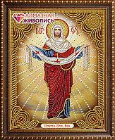 """Картина стразами """"Икона Покров Пресвятой Богородицы"""", 22*28см"""