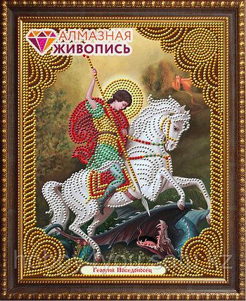 """Картина стразами """"Икона Георгий Победоносец"""", 22*28см, фото 2"""