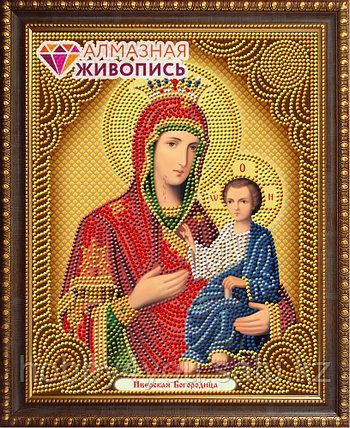 """Картина стразами """"Икона Иверская Богородица"""", 22*28см, фото 2"""