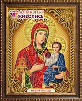 """Картина стразами """"Икона Иверская Богородица"""", 22*28см"""