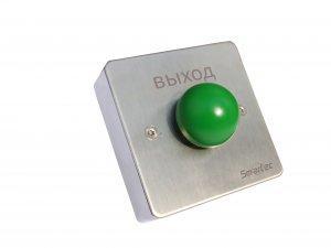 Кнопка выхода Smartec ST-EX131, врезная