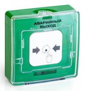 Аварийный выход УДП 513-10 исп.1, зеленый