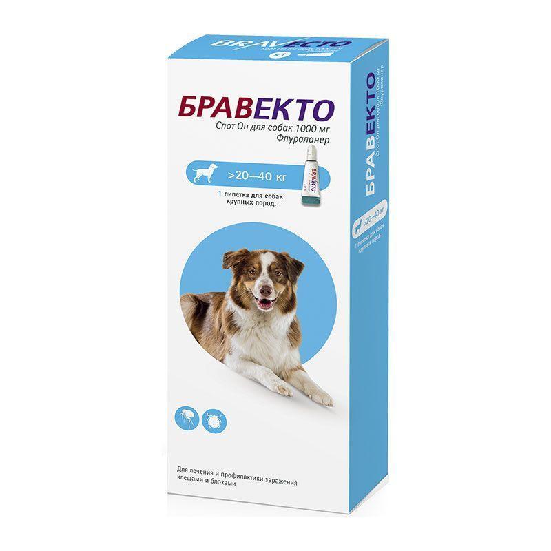 Жевательная таблетка от клещей и блох Бравекто Спот Он для собак от 20 до 40 кг, MSD - 1000 мг