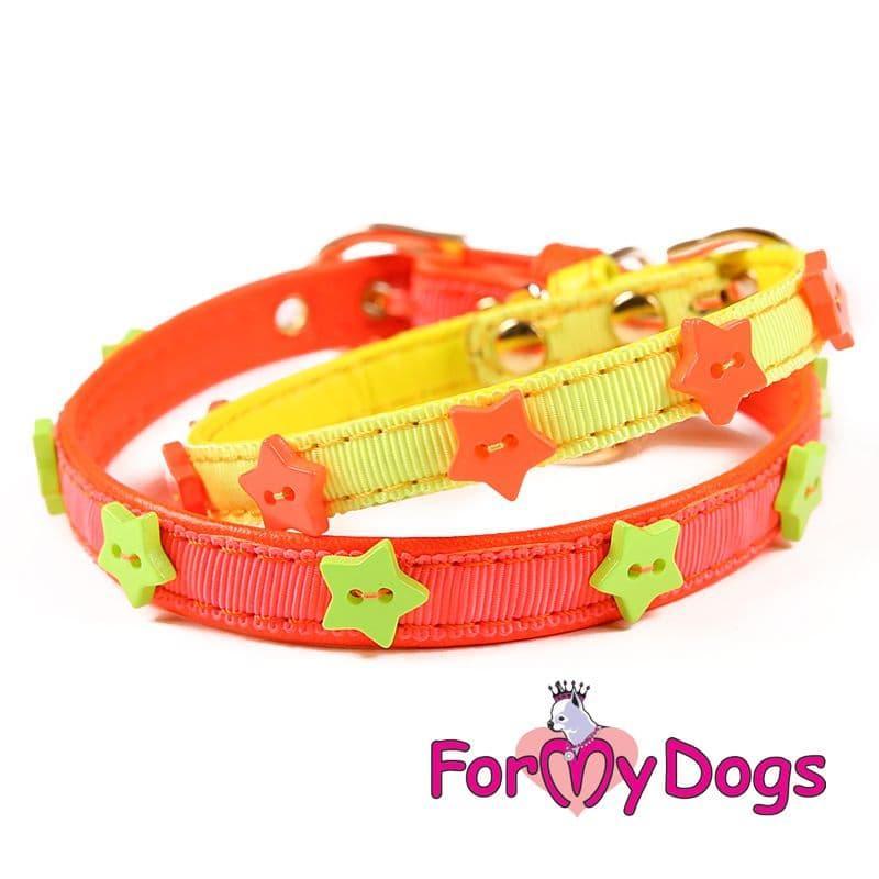Ошейник ForMyDods для собак (Желтый) - 21 см