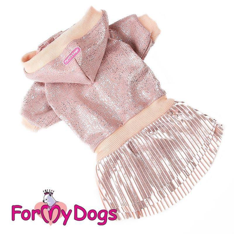 Куртка с юбкой и капюшоном ForMyDogs для собак (Розовый) - 14 р