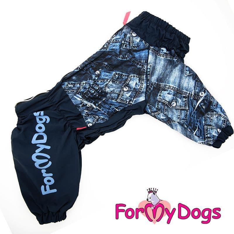 Дождевик ForMyDogs для мальчиков (Синий) - B3