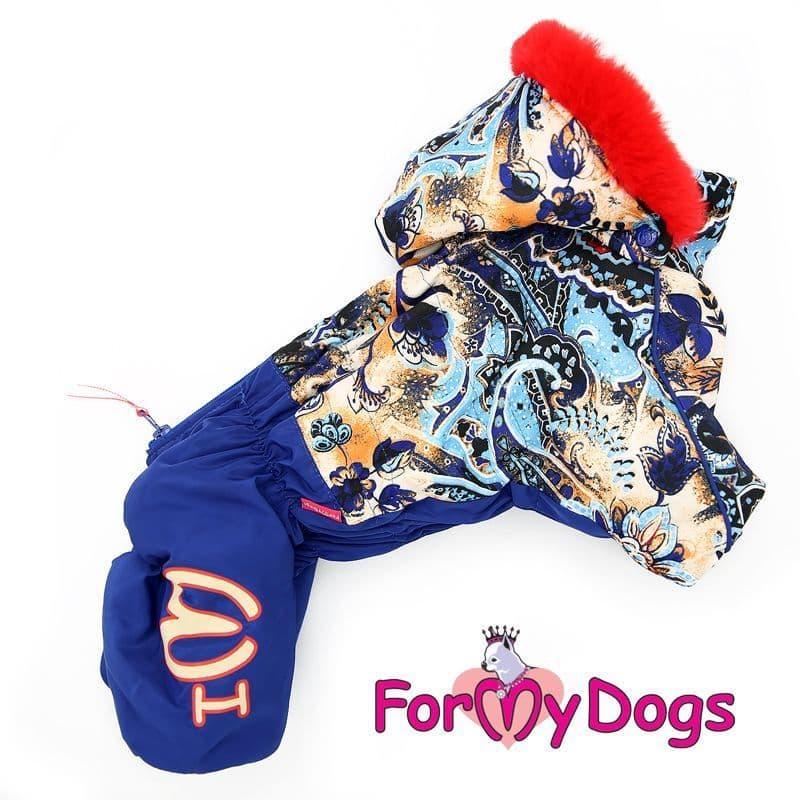 Комбинезон ForMyDogs для девочек (Синий) - 20 р