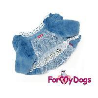 Шубка ForMyDogs для девочек мелких пород (Голубой) - 21-27 см
