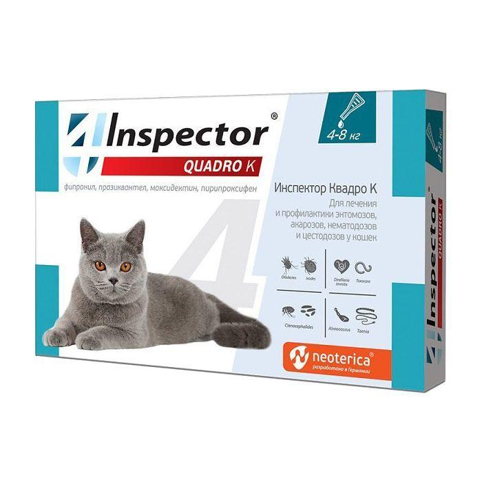 Паразитоцид Inspector Quadro K для кошек 4-8 кг - 1 пип.