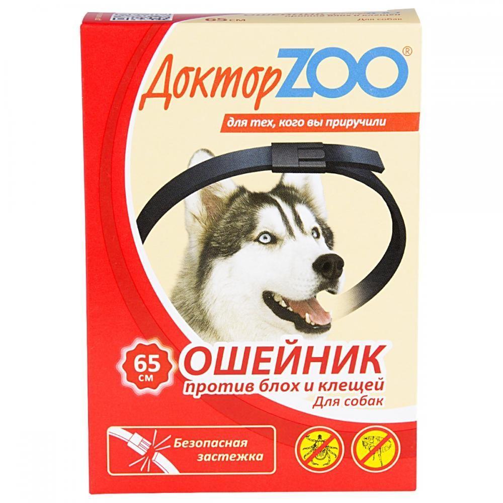 Ошейник от блох и клещей Доктор ZOO для собак - 65 см