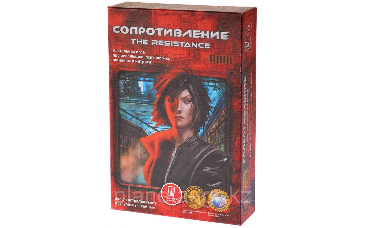Настольная игра  Сопротивление, второе издание