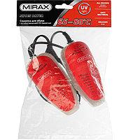 Сушилка для обуви электрическая 220В MIRAX