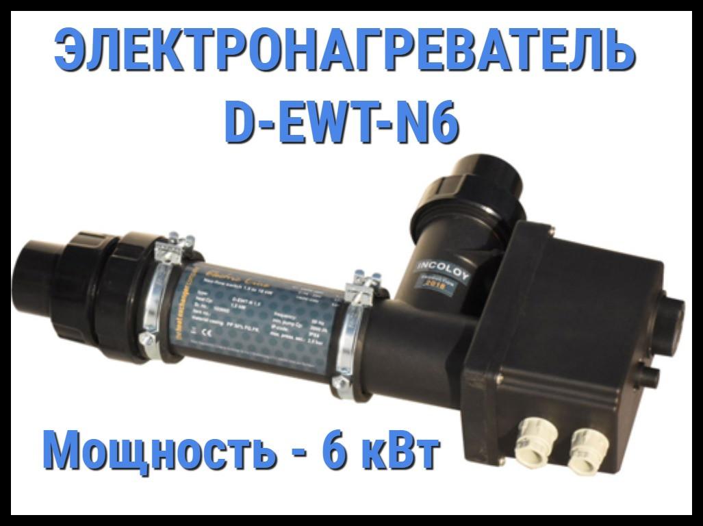 Электронагреватель для бассейна Max Dapra D-EWT-N (6 кВт)