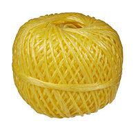 Шпагат полипропиленовый желтый 110 м. 1200 текс. Сибртех