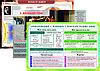 Продаются плакаты в электронном виде